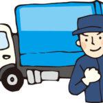 ホットカーペットの捨て方 ゴミの分別や費用のかからない処分の方法