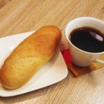 コッペパンの語源と由来!懐かしいレトロなパンは外国からきたの?