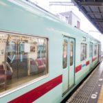 日本ガイシホールの最寄り駅は?JRや名鉄電車での行き方まとめ