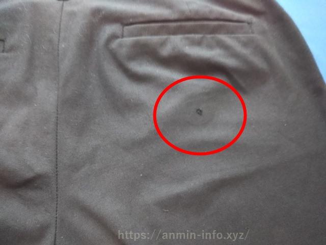 ズボンの穴の補修後の仕上がりの確認画像