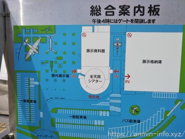 浜松エアパークの総合案内板の写真