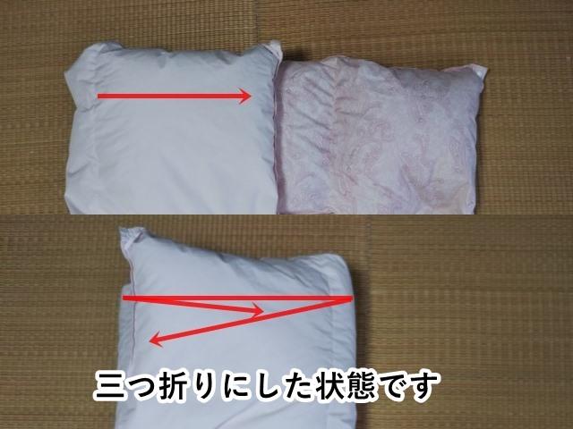 羽毛布団の畳方の画像
