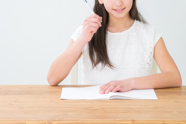 【まとめ】夏休みの宿題に関する記事のまとめ