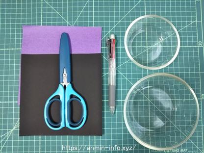 コウモリの切り絵の作り方 用意するものの画像