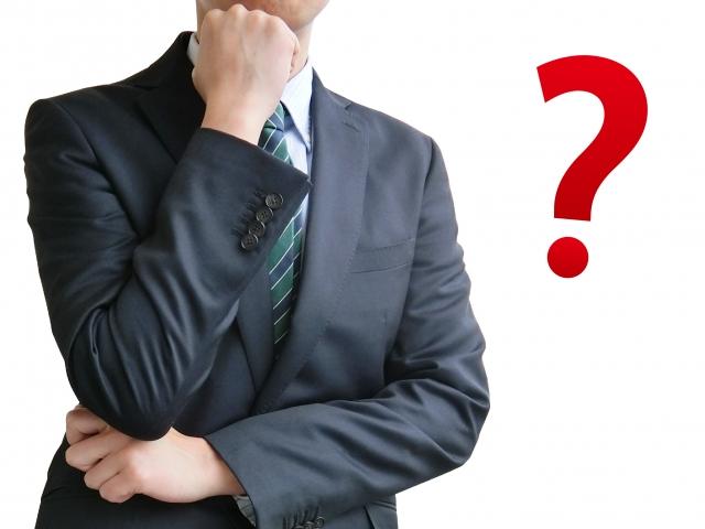 スラックスの尿染みはクリーニングで落ちる?料金は?値段の相場はいくら?