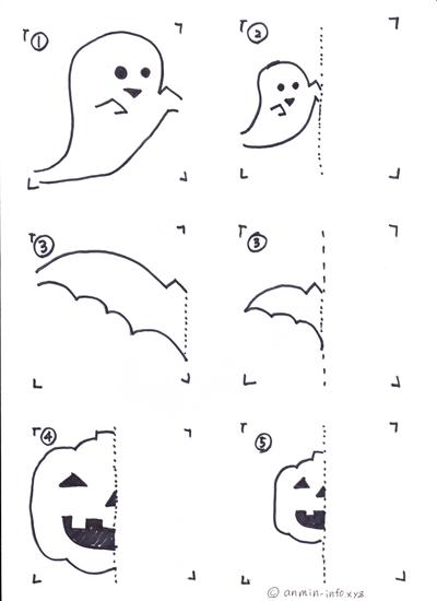 ハロウィン切り絵の型紙 無料の図案を6種類 ダウンロード