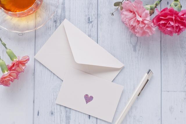 敬老の日のメッセージカードを手作り!無料素材で簡単につくろう