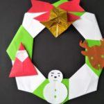 折り紙のベル 立体の鐘の折り方 簡単に作るコツを紹介