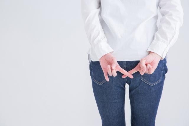 ズボンのおしりの破れの直し方 手縫いでの縫い方を紹介