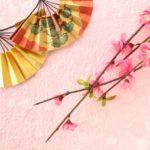 梅の花の切り紙 切り方や折り紙の折り方・簡単で綺麗に作るコツを紹介