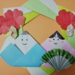 ひな祭りの折り紙リース作り方 簡単な折り方や可愛いアレンジはコレ