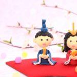 折り紙ひな人形の折り方  簡単な子供でも作れる飾りはコチラ