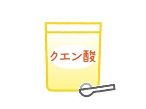 タオルの臭いはクエン酸で!つけおきの時間や量などはコレ