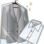 スーツのクリーニングの出し方 初めて持ち込む時の注意点はコレ